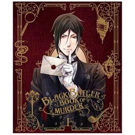 ソニーミュージックマーケティング 黒執事 Book of Murder 上巻 完全生産限定版 【DVD】
