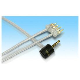 サエクコマース SAEC リケーブル(FitEar用端子→2.5mm4極バランス端子) SHC-B200FF1.2 1.2mコード[SHCB200FF1.2]