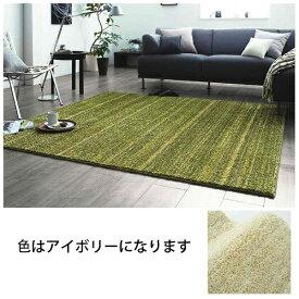 スミノエ SUMINOE ラグ Mリュストル(円140×200cm/アイボリー)【日本製】