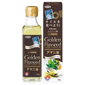 ニップンライフイノベーション Nippn Life Innovation 日本製粉 アマニ油(亜麻仁油) 186g【wtcool】