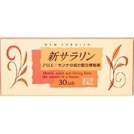 【第2類医薬品】 新サラリン(30錠)〔便秘薬〕【wtmedi】大塚製薬 Otsuka