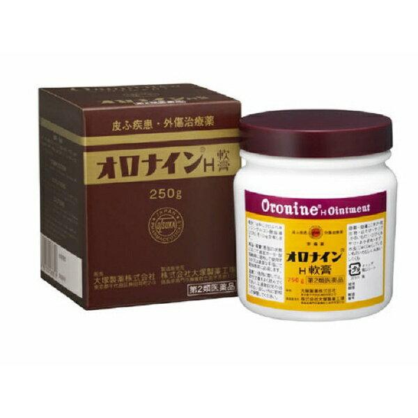 【第2類医薬品】 オロナインH軟膏(250g)大塚製薬 Otsuka
