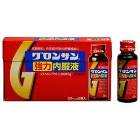 【第3類医薬品】 グロンサン強力内服液(30mL×5本)〔栄養ドリンク〕【wtmedi】LION ライオン