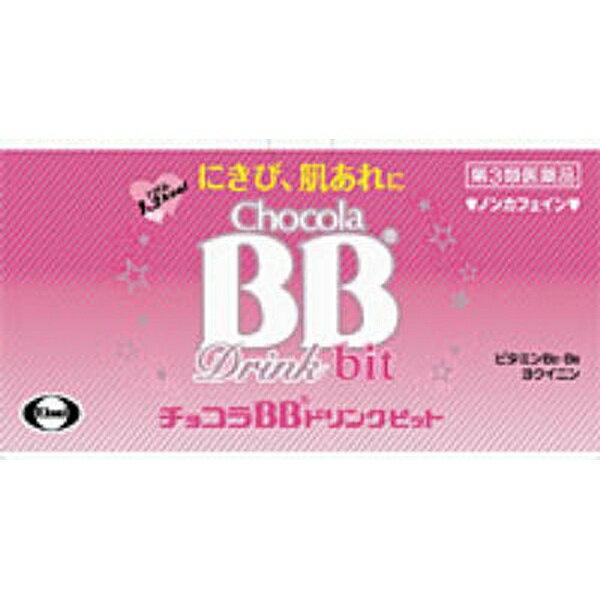 【第3類医薬品】 チョコラBBドリンクビット(50mL×10本)〔栄養ドリンク〕エーザイ Eisai