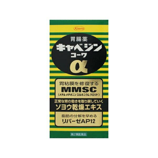【第2類医薬品】 キャベジンコーワα(300錠)〔胃腸薬〕KOWA 興和