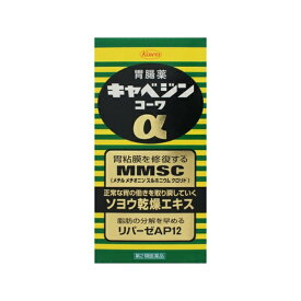 【第2類医薬品】 キャベジンコーワα(300錠)〔胃腸薬〕【rb_pcp】KOWA 興和