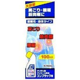 【第3類医薬品】 コンプラック液(100mL)【wtmedi】ジャパンメディック JAPAN MEDIC