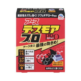 Dethmor PRO(デスモアプロ) トレータイプ 4セット入 〔忌避用品〕アース製薬 Earth
