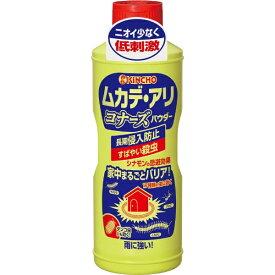 ムカデ・アリコナーズ パウダー 550g〔殺虫剤〕大日本除虫菊 KINCHO
