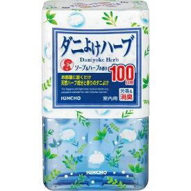 ダニよけハーブ 100日 ソープ&ハーブの香り 300ml〔ダニ対策〕大日本除虫菊 KINCHO