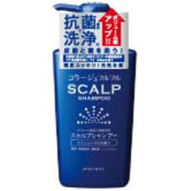持田ヘルスケア コラージュフルフル スカルプシャンプー マリンシトラスの香り(360ml)[シャンプー]【rb_pcp】