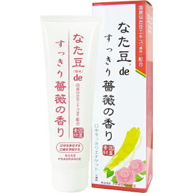 三和通商 SANWATSUSYO なた豆シリーズ 歯磨き粉 薔薇の香り 120g【wtcool】