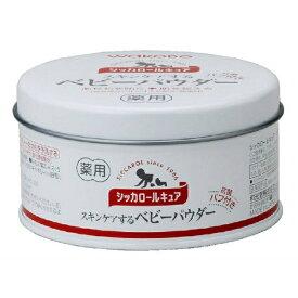 アサヒグループ食品 Asahi Group Foods シッカロールキュア 140g〔スキンケア(赤ちゃん用)〕