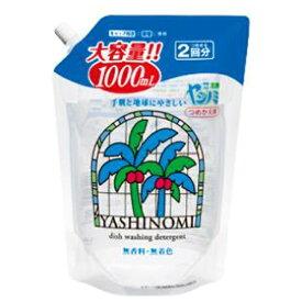 サラヤ saraya ヤシノミ洗剤 つめかえ用 1000ml〔キッチン用洗剤〕【wtnup】