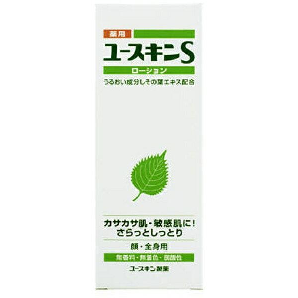 薬用ユースキンSローション(150mL)医薬部外品ユースキン製薬 Yuskin