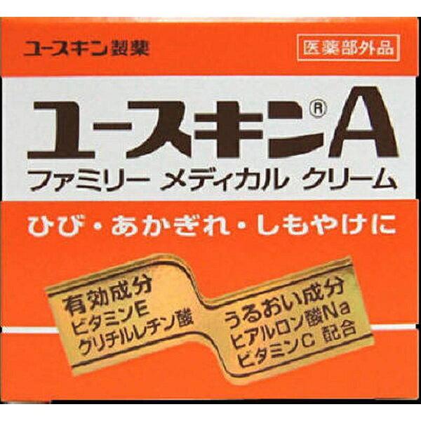 ユースキンAハンドクリーム (120g) 医薬部外品ユースキン製薬 Yuskin