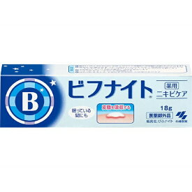 ビフナイト(18g)【医薬部外品】小林製薬 Kobayashi