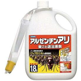アルゼンチンアリ巣ゴト退治液剤 1.8L 〔殺虫剤〕フマキラー FUMAKILLA