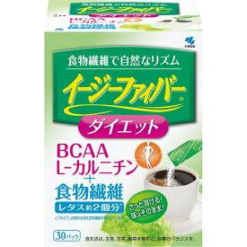 小林製薬 Kobayashi 【wtcool】イージーファイバーダイエット(30包)【代引きの場合】大型商品と同一注文不可・最短日配送