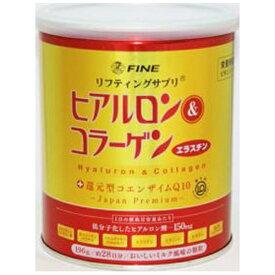 ファイン FINE JAPAN 【wtcool】ファイン ヒアルロン&コラーゲン+還元型コエンザイムQ10 196g【代引きの場合】大型商品と同一注文不可・最短日配送