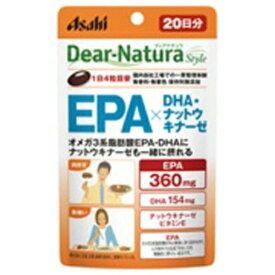 アサヒグループ食品 Asahi Group Foods Dear-Natura(ディアナチュラ)ディアナチュラスタイル EPA×DHA・ナットウキナーゼ(80粒)〔栄養補助食品〕【wtcool】