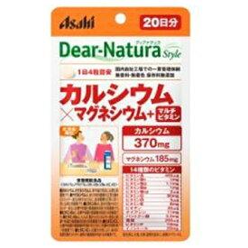 アサヒグループ食品 Asahi Group Foods Dear-Natura(ディアナチュラ)ディアナチュラスタイル カルシウム×マグネシウム+マルチビタミン(80粒)〔栄養補助食品〕【wtcool】
