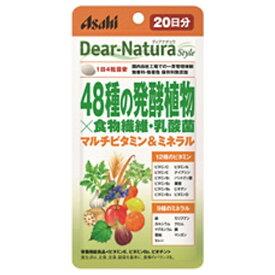 アサヒグループ食品 Asahi Group Foods Dear-Natura(ディアナチュラ)ディアナチュラスタイル 48種の発酵植物×食物繊維・乳酸菌(80粒)〔栄養補助食品〕【wtcool】