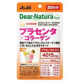 アサヒグループ食品 Asahi Group Foods Dear-Natura(ディアナチュラ)ディアナチュラスタイル プラセンタ×コラーゲン(60粒)〔栄養補助食品〕