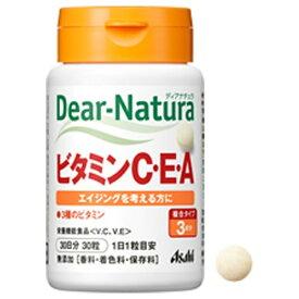 アサヒグループ食品 Asahi Group Foods Dear-Natura(ディアナチュラ) ビタミンC・E・A(30粒)〔栄養補助食品〕【wtcool】