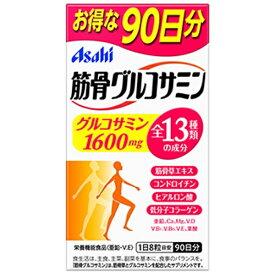 アサヒグループ食品 Asahi Group Foods 【wtcool】筋骨グルコサミン 720粒【代引きの場合】大型商品と同一注文不可・最短日配送