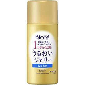 花王 Kao Biore(ビオレ) うるおいジェリーしっとり ミニ 35ml【wtcool】