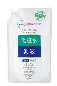 PDC ピーディーシー Pure NATURAL(ピュアナチュラル) エッセンスローションUV 大容量(490ml) つめかえ用[オールインワン]【wtcool】