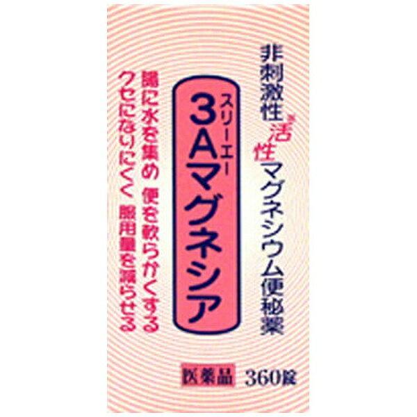 フジックス 【第3類医薬品】 3Aマグネシア(360錠)〔便秘薬〕