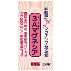【第3類医薬品】 3Aマグネシア(360錠)〔便秘薬〕【wtmedi】フジックス