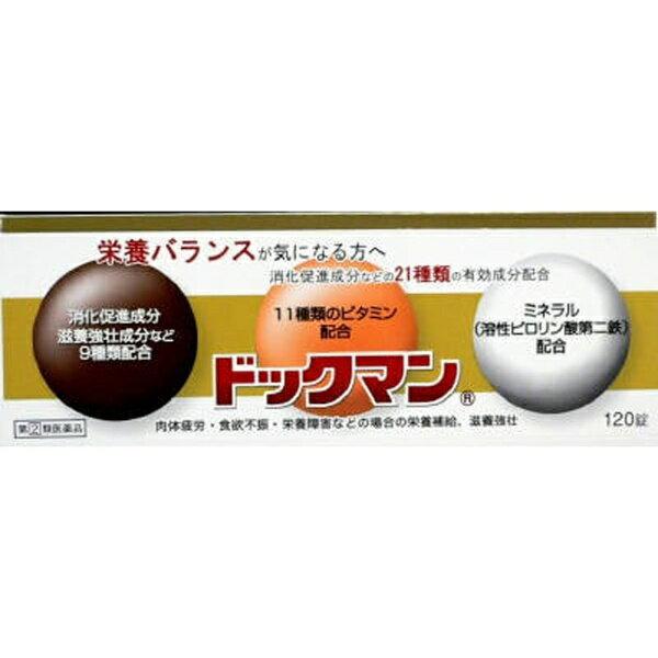 【第(2)類医薬品】 ドックマン(120錠)〔ビタミン剤〕全薬工業