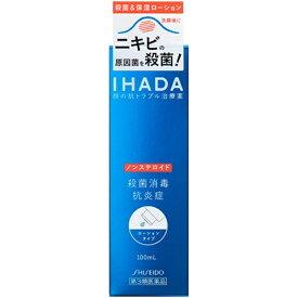 【第3類医薬品】 IHADA(イハダ) プリスクリードAC(100mL)【wtmedi】資生堂薬品 SHISEIDO