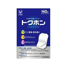 【第3類医薬品】 トクホン普通判(140枚)【wtmedi】大正製薬 Taisho