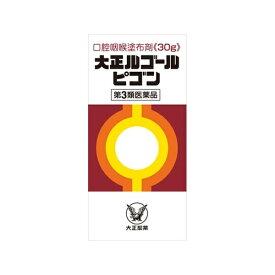 【第3類医薬品】 ルゴールピゴン(30g)【wtmedi】大正製薬 Taisho