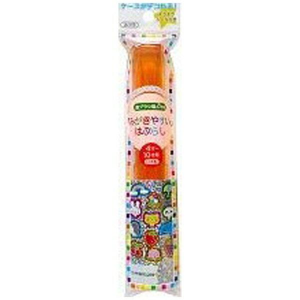 ライフレンジ 磨きやすい歯ブラシこども用ケース付