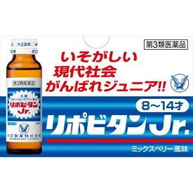 【第3類医薬品】 リポビタンJr.((50mL×10本))〔栄養ドリンク〕大正製薬
