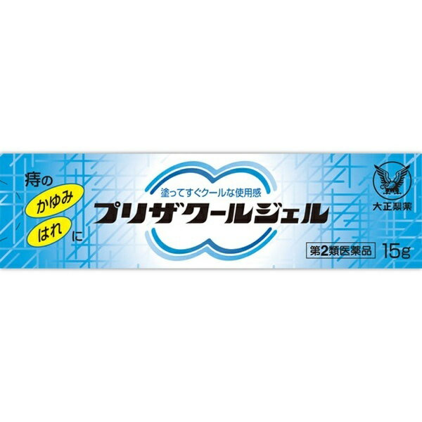 【第2類医薬品】 プリザクールジェル(15g)大正製薬