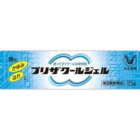 【第2類医薬品】 プリザクールジェル(15g)【wtmedi】大正製薬 Taisho