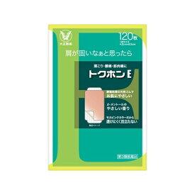 【第3類医薬品】 トクホンE(120枚)【wtmedi】大正製薬 Taisho