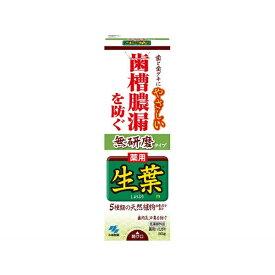 小林製薬 Kobayashi 生葉 歯磨き粉 薬用 無研磨タイプ 95g【wtcool】