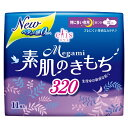 大王製紙 【elis(エリス)】メガミ(Megami) 肌ケアスリム (特に多い日の夜用) 羽つき 11枚入