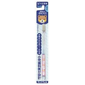 大正製薬 Taisho デントウェル 子ども用歯ブラシ 歯医者さん 小学校 6-12才用 ふつう 1本