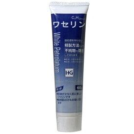 大洋製薬 Taiyo Pharmaceutical ワセリンHGチューブ 60g【rb_pcp】