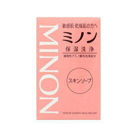 第一三共ヘルスケア DAIICHI SANKYO HEALTHCARE MINON(ミノン)スキンソープ(80g)固形[ボディ石鹸]【wtcool】