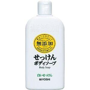 ミヨシ石鹸 MIYOSHI ミヨシ無添加 ボディソープ 白い石けん レギュラー 400ml【wtcool】