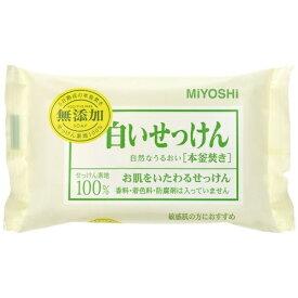ミヨシ石鹸 MIYOSHI ミヨシ無添加 白いせっけん108g【rb_pcp】